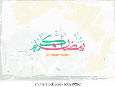 Ramadan Kareem Written in Classic Arabic Calligraphy on vintage background