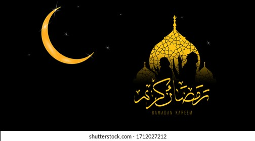 Ramadan Kareem written as a text a festival widely celebrated across world moon with arabesque vector abstract black background