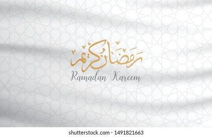 ramadan kareembackgrounds vector with Arabic pattern flag waving white background