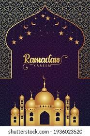 ramadan karem greetings. vector illustration design
