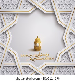Ramadan Karem islamic greeting with Arabic pattern morocco geometric ornament banner background