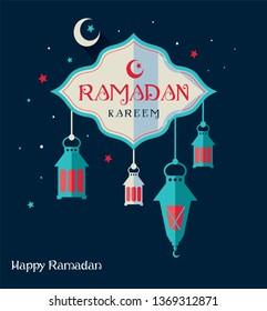 Ramadan Karem Mubarak