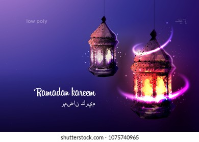 Ramadan lantern Ramadan Kareem  Polygonal art Eid Mubarak Eid al fitr muslim traditional holiday  Eid-al-fitr ramadan kareem postcard  greeting card with traditional Arabic lantern fanoos vector