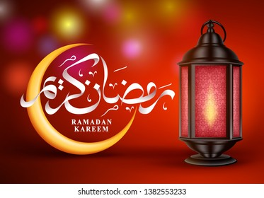 Ramadan lantern vector greeting design. Ramadan kareem calligraphy and crescent moon with fanous or arabic lantern for holy month in red background. Vector illustration.