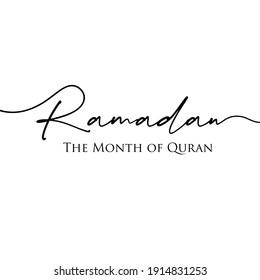 Ramadan The Month of Quran