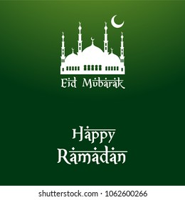 Ramadan Mubarak 2018 Greetings