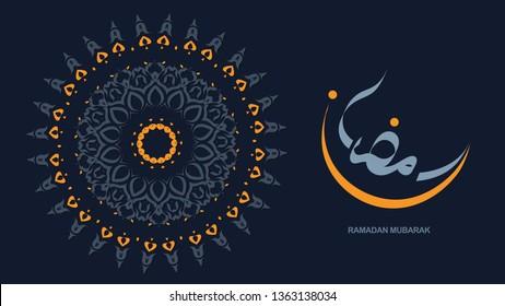 Ramadan Mubarak Arabic islamic vector typography - Translation of text 'Ramadan Mubarak' islamic celebration ramadan calligraphy