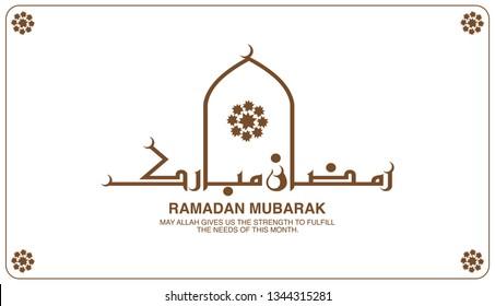 Ramadan Mubarak, Beautiful Greeting Card for islamic month of Ramzan Kareem - Vector