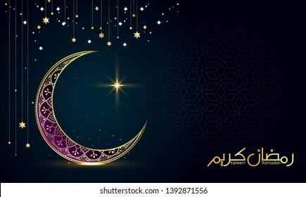 Ramadan mubarak cover design moon golden effect dark blue background glowing design gold illustration  vector eps. Eps golden moon with colorful moon geometric luxury pattern
