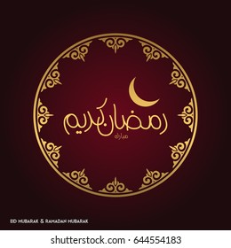 Ramadan Mubarak Creative typography in an Islamic Circular Design on a Red Background