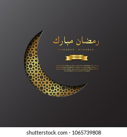 Ramadan Mubarak golden crescent moon. Holiday design for Muslim festival, islamic pattern. Vector illustration.