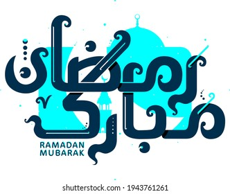 Ramadan Mubarak greeting (Arabic and English) handwritten in dark blue on cheerful cyan background with crescent, mosque dome and tower