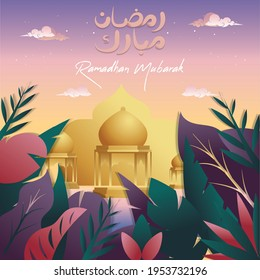 Ramadan Mubarak greeting card vector illustration.  Perfect for concept of website banner and promotion