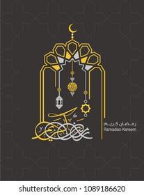 Ramadan Mubarak Greeting vector file in arabic calligraphy with Islamic Decorations 2