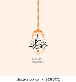 Ramadan Mubarak Greeting vector file in arabic calligraphy with a modern style specially for Ramadan wishing and design