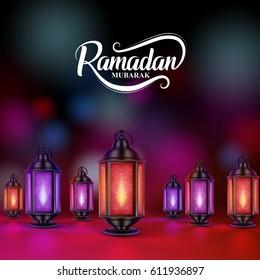 ramadan mubarak images stock photos vectors shutterstock