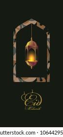 ramadan mubarak greetings vector designs corporate