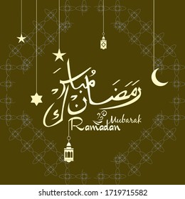Ramadan Mubarak. Islamic design with arabic calligraphy and ornament isolated on brown background.  - Translation of arabic calligraphy : Ramadan Mubarak.
