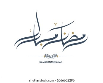 Ramadan Mubarak written in Arabic Beautiful Calligraphy best for using as Greeting Card
