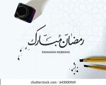 Ramadan Mubarak written in Beautiful Arabic Calligraphy. Best for greeting card for Ramadan