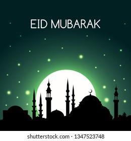"Ramadan ''Night of Decree"" or Laylat al-Qadr Illustration with Mosque Silhouette Greeting Card"