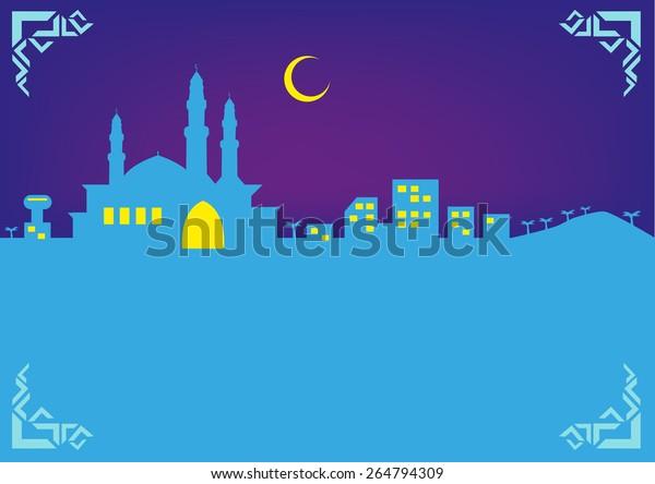 Islamic images nice Comfortable nice
