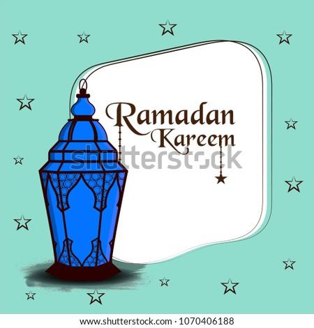Ramadan Ninth Month Of The Islamic Calendar