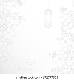 Ramadan Pattern vector, Ramadan Kareem with arabic pattern white background