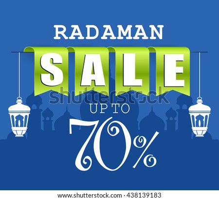 Ramadan Sale Background Banner Flyer Design Stock Vector Royalty