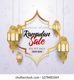 Ramadan Sale Banner background design template