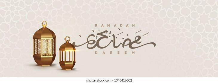 Ramadan vector background. Design arabian gold vintage lantern. Arabic calligraphic text of Ramadan Kareem. Creative design greeting card, banner, poster. Traditional Islamic holy holiday