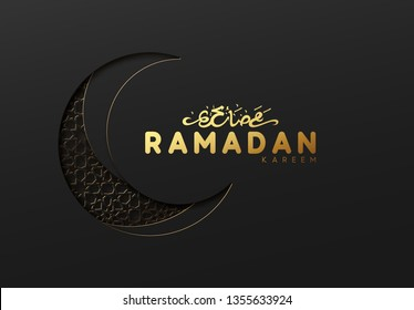 Ramadan vector background. Effect of the cut paper with the embossed Arabic calligraphic text of the Ramadan Kareem. Creative design greeting card, banner, poster. Traditional Islamic holy holiday.
