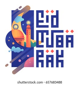 ramadhan greeting flat poster illustration with eid mubarak typography