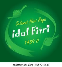 ramadhan ied mubarak selamat hari raya idul fitri lebaran 1439 h vector illustration