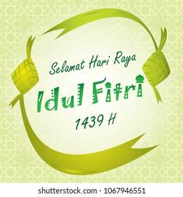 Download 610+ Background Islami Idul Fitri Terbaik