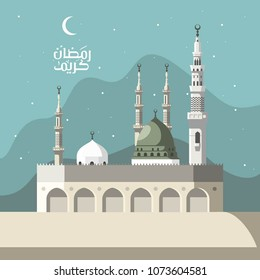 Ramadhan Kareem Illustration with Nabawi Mosque