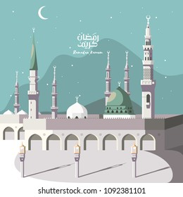 Ramadhan Kareem Illustration with Nabawi Mosque and blue sky
