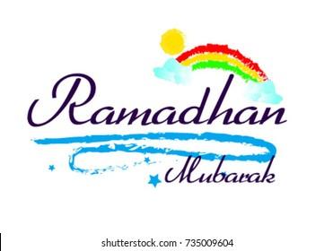 Ramadhan Mubarak, Beautiful greeting card poster with rainbow background
