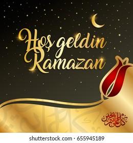 ramazan bayrami, ramadan kareem. welcome ramadan greeting card vector illustration (turkish: hos geldin ramazan)
