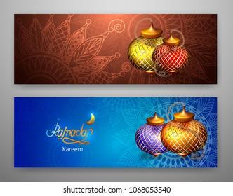Ramazan bir tatil vekt r Illustration. Fener.