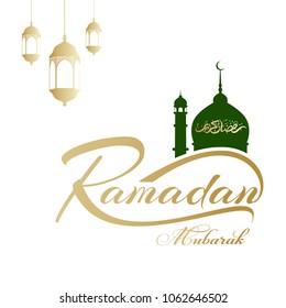 RAMAZAN GREETINGS EID