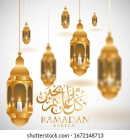 ramdan kareem lantern background with gold color