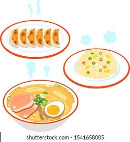 Ramen and fried rice and gyoza