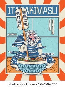 Ramen Temple Itadakimasu is a vector illustration of a samurai eating ramen. the Kanji on the banner mean 'right person at the right place' and 'able to adapt to any situation'.
