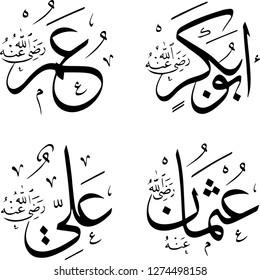 The Rashidun Caliphs's names in Islamic Inscription. Ebu Bekir, Omer, Osman and Ali. 4 rashidun caliphs's name plates decorates any religious buildings in Islamic World.