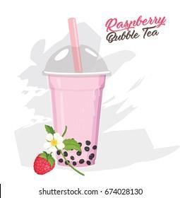Raspberry bubble tea vector