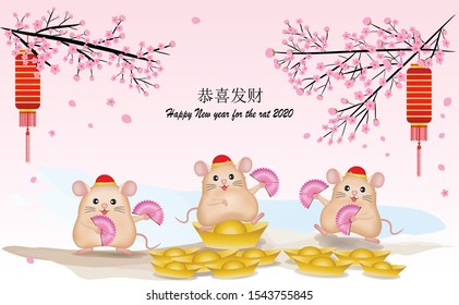 The Rat cartoon are dance with fan for happy New Year 2020 (The Chinese letter is mean Newly happy, new year is rich) Vector illustration