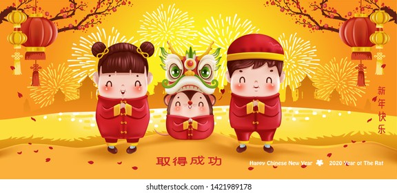 rat witn dragon dance and chinese children. Chinese characters. Red cheongsam dress. Zodiac symbol of the year 2020. Chinese New Year, Translation: Wishing Prosperity. Greetings from the golden rats.