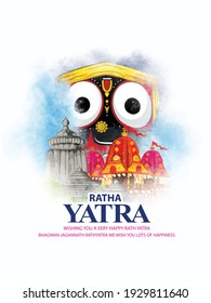 Rath Yatra celebration for Lord Jagannath,holiday background