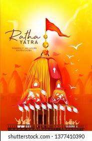 Rath Yatra festival (locally called Ratha Yatra) is based around the worship of Lord Jagannath,